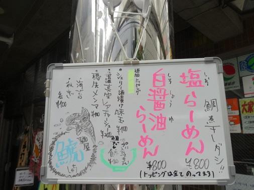 sinjuku-w8.jpg