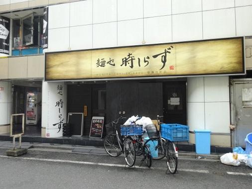 sinjuku-w80.jpg