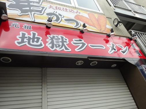 t-takaya4.jpg