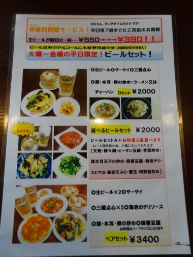 taotao14.jpg