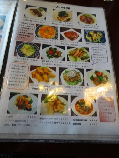 taotao24.jpg
