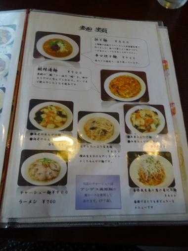 taotao25.jpg