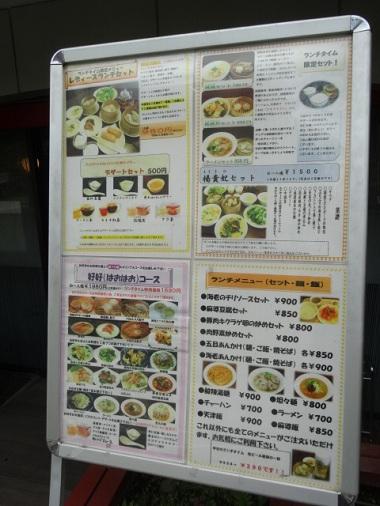 taotao3.jpg