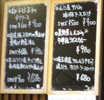 taotao32.jpg