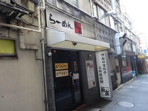 tokio-w25.jpg