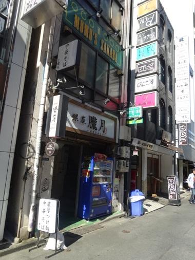 tokio-w30.jpg