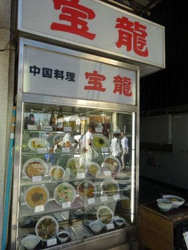 tokio-w38.jpg