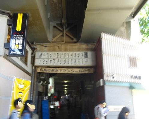 tokio-w39.jpg