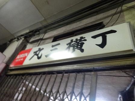 tokio-w41.jpg