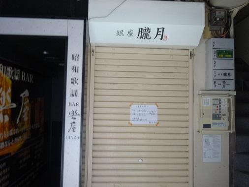 tokio-w42.jpg