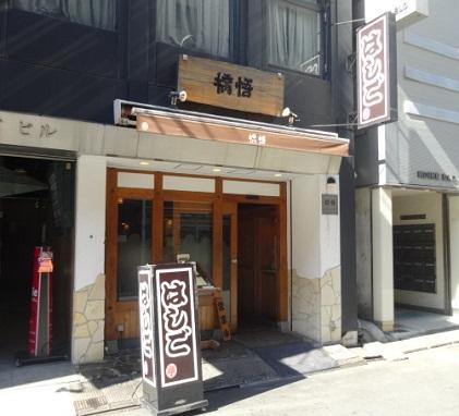 tokio-w43.jpg