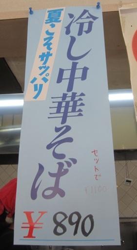 tori-hiyasi1.jpg