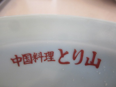 tori-hiyasi17.jpg
