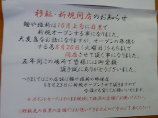 toribusi14.jpg