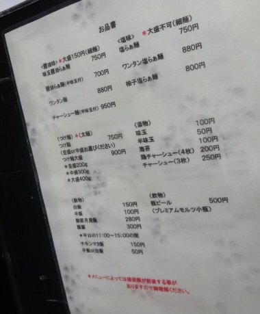 toribusi7.jpg