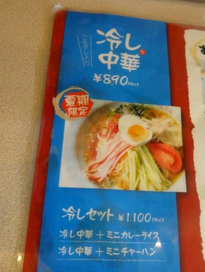toriyama-hc2.jpg