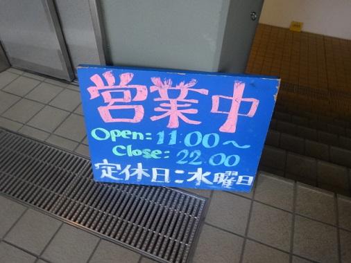 umi-one2.jpg