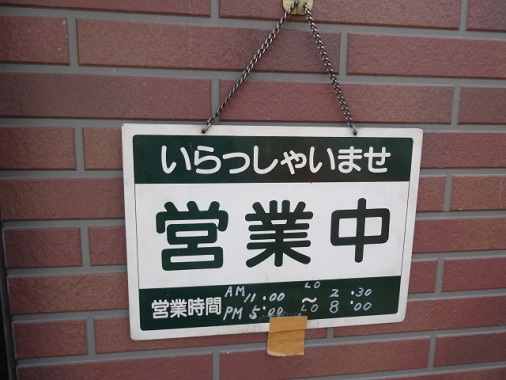 y-usagi7.jpg