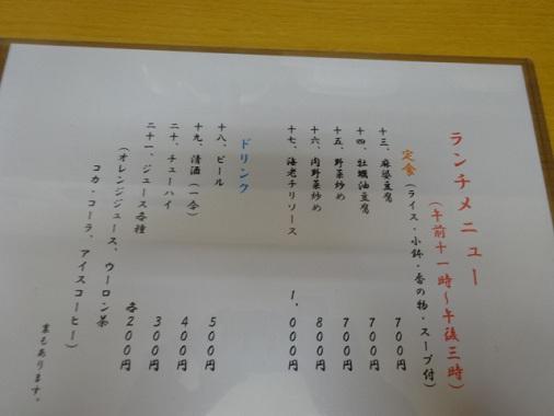 y-usagi8.jpg