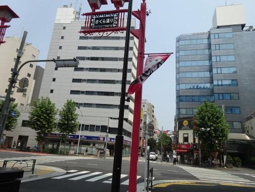yosuko-s1.jpg