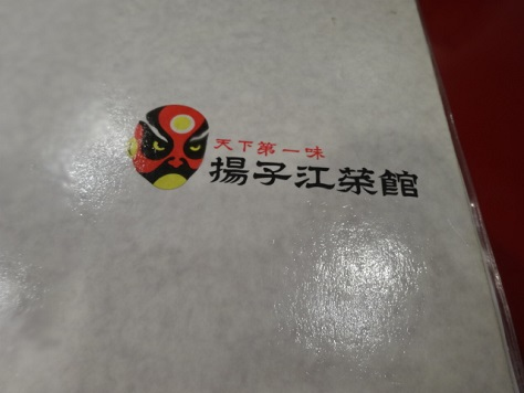 yosuko-s15.jpg