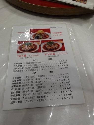 yosuko-s47.jpg