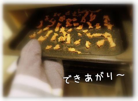オーブンできあがり~