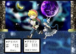 RPG1.jpg