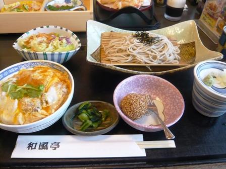 和食亭:レディースかつ丼セット