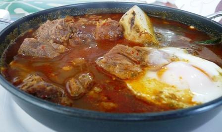 ハイタイドカフェ:スープカレー