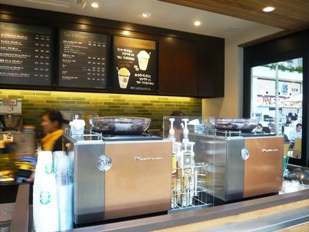 STARBUCKS COFFEE:カウンター内