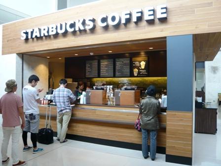 STARBUCKS COFFEE:外観