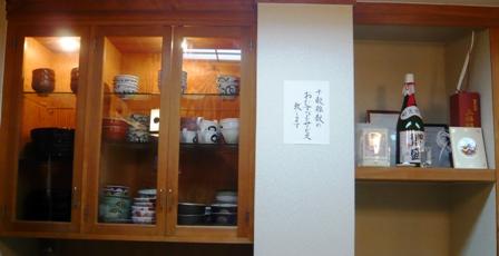 与志田:店内2