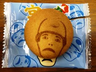 宮古島まもる君クッキー:クッキー