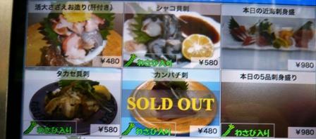鮨人:島魚ネタ寿司3