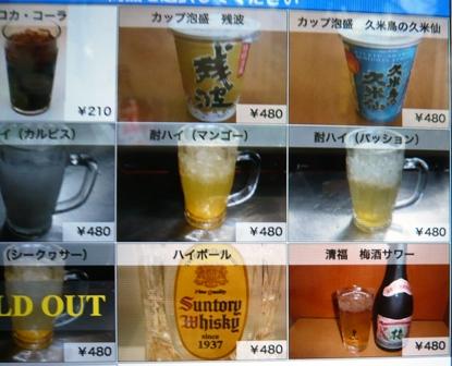 鮨人:島魚ネタ寿司5
