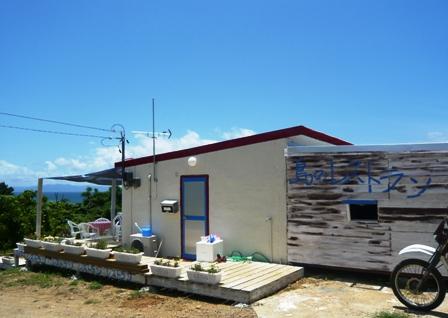 島のレストラン:外観