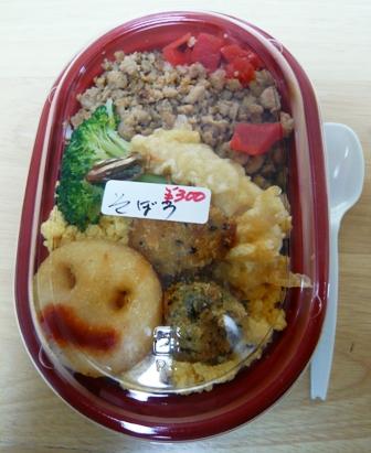 惣菜・軽食らっく:そぼろ