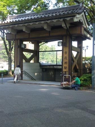 地下鉄 市役所駅 SH3J0932