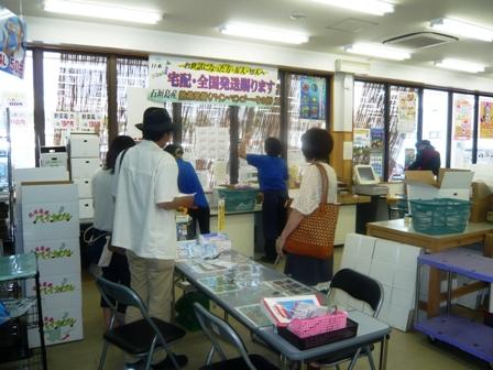 2805 JAゆらてぃく市場01