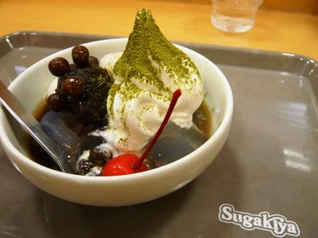 Sugakiya:あんみつ豆