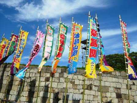 大相撲名古屋場所:のぼり