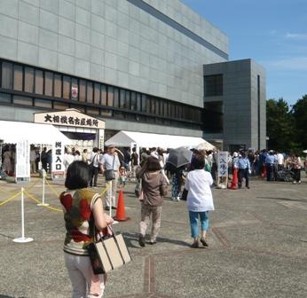 大相撲名古屋場所:入り口1