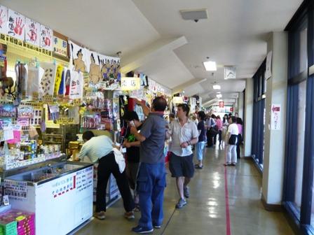 大相撲名古屋場所:土産物屋