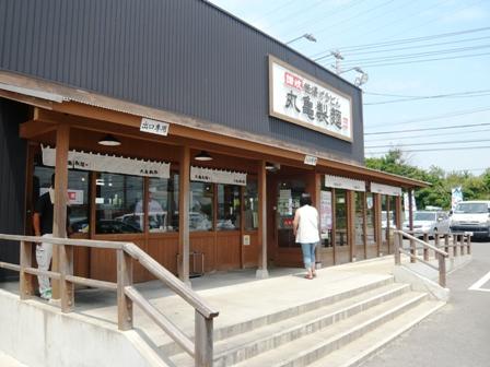 丸亀製麺:外観