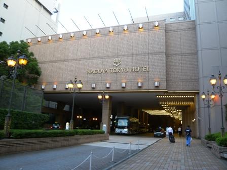 ロワール:東急ホテル入り口