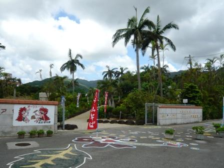 嵩田植物園:外観