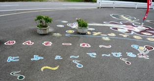 嵩田植物園:駐車場