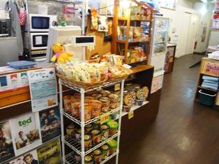 アイランド:お菓子コーナー