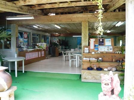 バラビドー観光農園:レストハウス